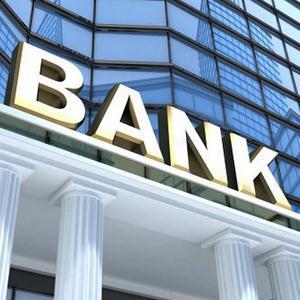 Банки Верхнего Тагила