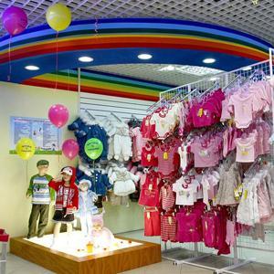 Детские магазины Верхнего Тагила