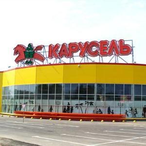 Гипермаркеты Верхнего Тагила