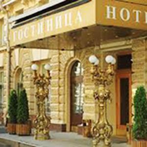 Гостиницы Верхнего Тагила
