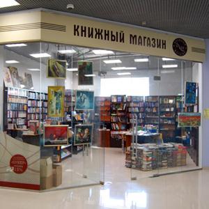 Книжные магазины Верхнего Тагила