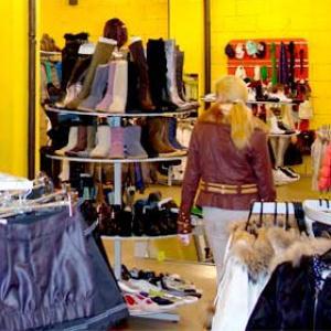 Магазины одежды и обуви Верхнего Тагила