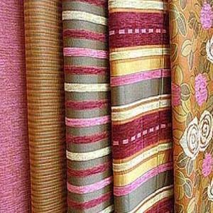Магазины ткани Верхнего Тагила