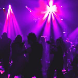 Ночные клубы Верхнего Тагила