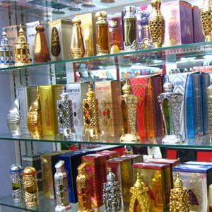 Парфюмерные магазины Верхнего Тагила