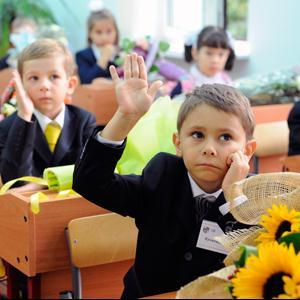 Школы Верхнего Тагила