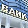 Банки в Верхнем Тагиле