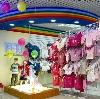 Детские магазины в Верхнем Тагиле
