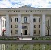Дворцы и дома культуры в Верхнем Тагиле