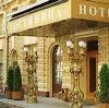 Гостиницы в Верхнем Тагиле