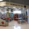 Книжные магазины в Верхнем Тагиле
