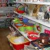 Магазины хозтоваров в Верхнем Тагиле