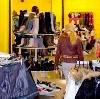 Магазины одежды и обуви в Верхнем Тагиле
