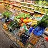Магазины продуктов в Верхнем Тагиле
