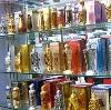 Парфюмерные магазины в Верхнем Тагиле