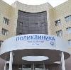 Поликлиники в Верхнем Тагиле