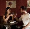 Рестораны, кафе, бары в Верхнем Тагиле