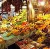 Рынки в Верхнем Тагиле