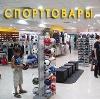 Спортивные магазины в Верхнем Тагиле