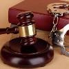 Суды в Верхнем Тагиле