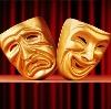 Театры в Верхнем Тагиле