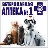Ветеринарные аптеки в Верхнем Тагиле
