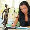 Юристы в Верхнем Тагиле