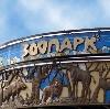 Зоопарки в Верхнем Тагиле