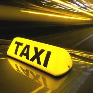 Такси Верхнего Тагила