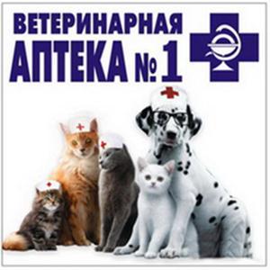 Ветеринарные аптеки Верхнего Тагила